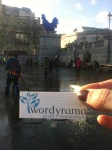 Greek translator in London
